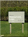 TM2480 : Weybread Lakes Lodges sign by Adrian Cable