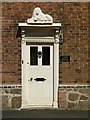 SK6414 : Doorway, Lion House, Mill Road Rearsby by Alan Murray-Rust