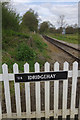SK2848 : Ecclesbourne Valley Railway, Idridgehay by Stephen McKay