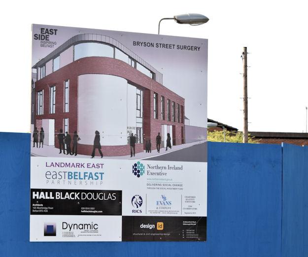 New Bryson Street Surgery, Belfast - May 2015(2)