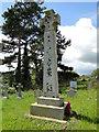 TM4396 : Haddiscoe War Memorial by Adrian S Pye