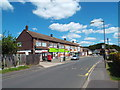 TQ6295 : Local shops in Hutton, near Brentwood by Malc McDonald
