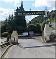 SO5516 : Entrance to the Paddocks Hotel, Symonds Yat West by Jaggery