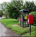 SU0097 : Defibrillator in a former phonebox, Ewen by Jaggery