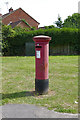 SU9475 : George V post box, Clewer Green by Alan Hunt