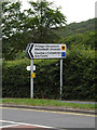 SN5982 : Roadsign on the A487 Penglais Road by Adrian Cable