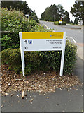 SN5981 : Aberystwyth University sign by Adrian Cable