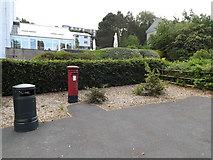 SN5981 : Penglais Campus Postbox by Adrian Cable