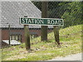 TG1926 : Station Road sign by Adrian Cable