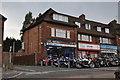 SP1484 : Birmingham : Sheldon Motorcycle Centre by Lewis Clarke