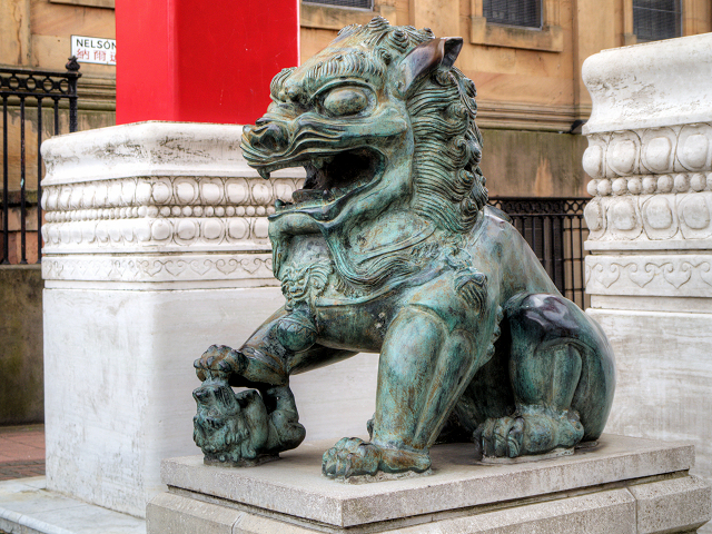 Lion at the Imperial Arch