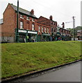 SO9491 : Hobbs & Sons Restaurant in the Black Country Living Museum, Dudley by Jaggery