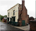 SO9491 : Bottle & Glass Inn in the Black Country Living Museum, Dudley by Jaggery