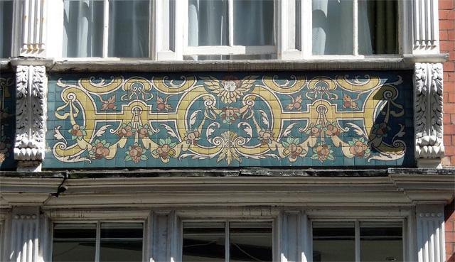 Detail of 12-14 Dean Street, Newcastle