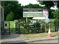 SK5437 : Nottingham Croquet Club by Alan Murray-Rust