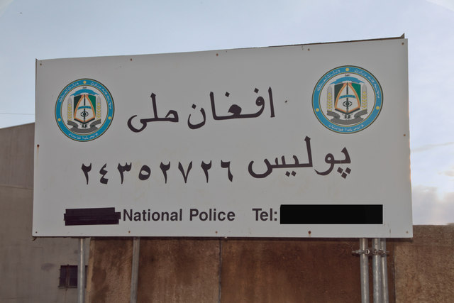 Police sign in Eastmere