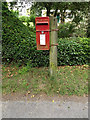 TM1169 : Post Office Gaye Crescent Postbox by Adrian Cable