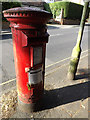 TL1413 : Topstreet Way Postbox by Adrian Cable