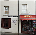 SP5106 : Queen's Lane side of Queen's Lane Coffee House, Oxford by Jaggery