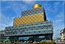 SP0686 : Birmingham Library by Philip Pankhurst