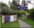 SZ5391 : Isle of Wight Steam Railway station entrance, Wootton by Jaggery