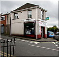SO2508 : H.M. Store, Blaenavon by Jaggery