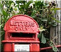 SH7647 : Letters Only by Gerald England