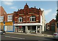 SK5879 : Gateford Stores, Gateford Road by Alan Murray-Rust