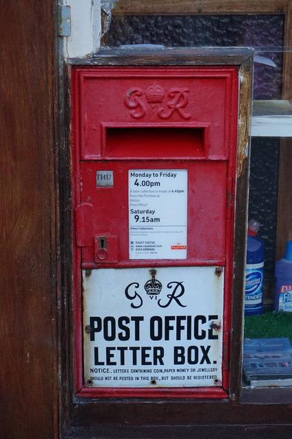 George VI letter box at Garrigill