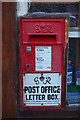 NY7441 : George VI letter box at Garrigill by Ian S