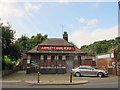 SE2733 : Armley Canal Road station (closed) by Stephen Craven