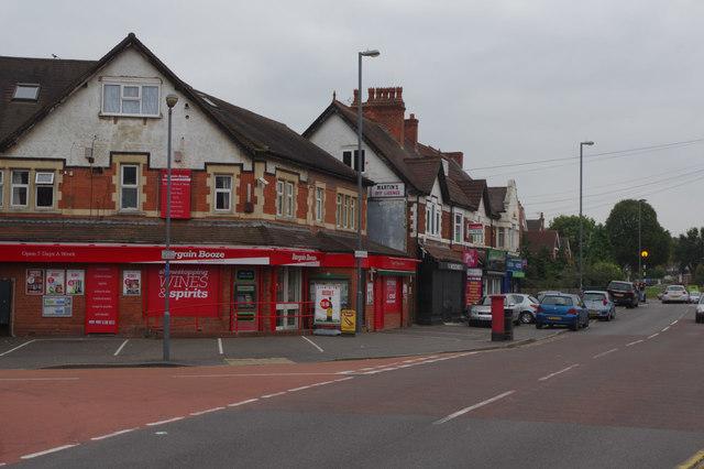 West Heath Road, Northfield