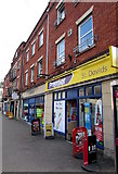 SX9193 : St Davids convenience store, Exeter by Jaggery