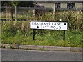 TM0213 : Chapmans Lane & East Road sign by Adrian Cable
