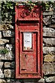 ST7191 : Letterbox in Charfield by Philip Halling