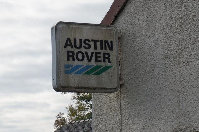 Austin Rover sign at Silverband Park, Knock