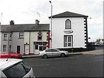 H6357 : Former market house, Ballygawley by Kenneth  Allen