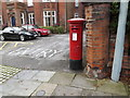 TM1645 : Ipswich School George VI Postbox by Adrian Cable