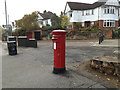 TM1645 : 5 Constable Road Postbox by Adrian Cable