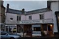 SS7249 : The Old Coach House Tea Rooms, Lynton by Ian S