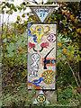 SK9954 : Ermine Street mosaic by Andy Stephenson