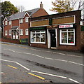 SJ6910 : Trendy Gents and The Cake Lady, Oakengates, Telford by Jaggery