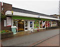 SJ6910 : Co-operative Food store and Co-operative Funeralcare, Oakengates, Telford by Jaggery
