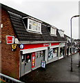 ST3091 : No longer a post office inside this Spar, Malpas, Newport by Jaggery