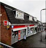 ST3091 : No longer a post office inside this Spar, Malpas, Newport by Jaggery