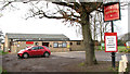 TG3211 : Heathlands Social Club in Blofield Heath by Evelyn Simak