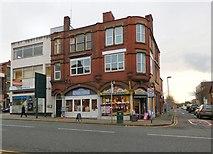 SJ9495 : Onward Chambers, Market Street by Gerald England