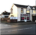 ST3388 : Perfect, Chepstow Road, Newport by Jaggery