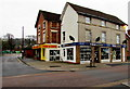 SO8005 : Two shops at the entrance to High Street car park, Stonehouse by Jaggery