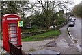 SK2264 : Defibrillator kiosk, Alport by Stephen McKay